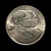 เหรียญกษาปณ์ ร.๕+ร.๙ 120ปีกระทรวงการคลัง