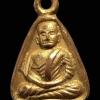 เหรียญปั๊ม พิมพ์จอบเล็ก หลวงพ่อเงิน วัดบางคลาน จ.พิจิตร ปี 2515