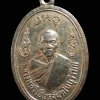 เหรียญลูกเสือชาวบ้าน หลวงพ่อวิเชียร จันทโน วัดสี่เหลี่ยม จ.บุรีรัมย์ ปี 2519