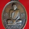 เหรียญไตรมาส หลวงพ่อแพ วัดพิกุลทอง จ.สิงห์บุรี ปี 2512