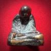 รูปหล่อโบราณ หลวงปู่หิน วัดหนองสนม จ.ระยอง ปี24xx