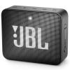 JBL GO2มาคราวนี้แช่น้ำได้เลยจ้าพกพาไปไหนไม่ต้องกังวล ราคา 1,490 บาทเท่านั้น