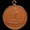 เหรียญรุ่นแรก พระอุปัชฌาย์กรัก วัดอัมพวัน จ.ลพบุรี ปี2469
