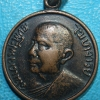 เหรียญสมเด็จพุทธโฆษาจารย์ (เจริญ) วัดเขาบางทราย ชลบุรี