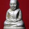 รูปหล่อ หลวงพ่อเงิน วัดบางคลาน จ.พิจิตร ปี2515