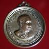 เหรียญ 25 ประเทศ พิธีเสาร์ ๕ พระครูโสภณธรรมาจารย์ วัดดาวดึงษาราม กทม. ปี2516