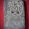 พระสมเด็จหลวงพ่อคล้าม วัดพระเงิน จ.นนทบุรี ปี พ.ศ 2482
