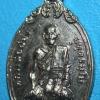 เหรียญรุ่นแรก หลวงพ่อผ่อง วัดดารา ปี 2533 สุพรรณบุรี