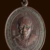 เหรียญหลวงพ่อปลั่ง วัดอรัญญไพรศรี จ.ปราจีนบุรี