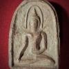 พระขุนไกร กรุ วัดพระรูป จ.สุพรรณบุรี