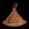 เหรียญพระประจำวันอังคาร สำนักพุทธรัตนประทีป พิธี 25 พุทธศตวรรษ ปี 2500