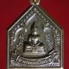 เหรียญที่ระลึกอัญเชิญหลวงพ่อโสธร ปี 2547