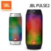 ลำโพงพกพา JBL PULSE2 พลังเบสที่หนักแน่น กระหึ่ม อิ่มหูกันเลย!!! (Black)