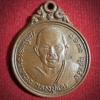 เหรียญหลวงปู่แดง วัดเชิงท่า จ.ปทุมธานี ปี2515