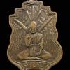 เหรียญสะหลีห้ากิ่ง รุ่น 2 ครูบาขาวปี วัดพระพุทธบาทผาหนาม ลี้ จ.ลำพูน ปี 2500