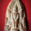 พระเนื้อดิน พิมพ์หลวงพ่อโต วัดป่าเลไลยก์ จ.สุพรรณบุรี