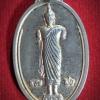 เหรียญพระพ่อ วัดต้นลำใย จ.กาญจนบุรี