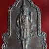 เหรียญพระสยามเทวาธิราช กระทรวงกลาโหมสร้าง วัดเขางูสันติธรรม จ.ราชบุรี