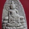 หลวงปู่ทวดพุทธซ้อน มูลนิธิโพธิจิตพุทธวงศ์ เนื้อผง กรุงเทพ ฯ