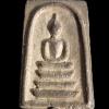พระสมเด็จ พล.ป รศ.233 พระอาจารย์อู๊ด วัดเขาพระงาม จ.ลพบุรี เนื้อเงิน สร้าง 23องค์ พิมพ์ใหญ่