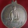 เหรียญ พระจันทร์ คเวสโก สายพระป่า วัดป่าชัยรังสี สมุทรสาคร