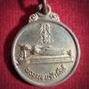 เหรียญวัดพระนอนจักรสีห์ จ.สิงห์บุรี ปี 2520 พิมพ์เล็ก