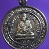 สมเด็จพระพุฒาจารย์ (โต พรหมรังสี) หลังพระนอน อนุสรณ์ 123ปี วัดสะตือ จ.อยุธยา พ.ศ.2536