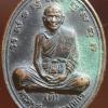 เหรียญพระครูสุนทรสุวรรณกิจ (ดี) วัดพระรูป จ.สุพรรณบุรี อายุ 80 ปี ศิษย์สร้างถวาย พ.ศ. 2534