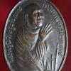 เหรียญพระครูพิศิษฐอรรถการ (คล้าย) นครศรีธรรมราช 2539