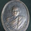 เหรียญสมเด็จพระพุฒาจารย์(นวม) วัดอนงคาราม กทม. พ.ศ. 2539