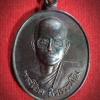 เหรียญพระโอด สำนักสงฆ์วังเตาราง จ.สระบุรี ฉลองวันเกิดปี2542