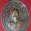 เหรียญพระครูปุณสิริโสภณ หลวงพ่อเติม วัดนครเมือง (ต้นตาล) จ.ฉะเชิงเทรา ปี 2519