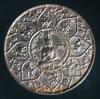 เหรียญ นางสงกรานต์ หลังยันต์ดวง