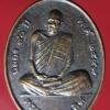 เหรียญหลวงปู่บุญเลิศ (หลวงปู่บุญ)วัดหัวเขา จ.ลพบุรี ปี49