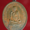 เหรียญรุ่นแรก พระพุทธนิมิตร กรุงมันตะเล หลวงพ่อเนียม วัดเสาธงทอง จ.ลพบุรี ปี2471