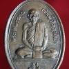 เหรียญพระเทพวรคุณ (พิมพ์ ปัญญาโป) ครบรอบ80ปี