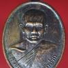 เหรียญหลวงพ่อจรัญ วัดซาก หลังหนุมานเชิญธง ลพบุรี