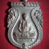 เหรียญรุ่นสร้างบารมี หลวงปู่คำบุ คุตฺตจิตฺโต วัดกุดชมภูิ จ.อุบลราชธานี ปี 2553 ตอกโค้ต