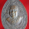 หลวงพ่อบุญเย็น สมเด็จพระเจ้าพรหมมหาราช สำนักพระเจ้าพรหมมหาราช ปี พ.ศ 2519