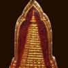 เหรียญลงยา พระมหาเจดีย์มหาโพธิ์ วัดหนองบัว อุบลราชธานี