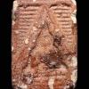 พระผงของขวัญ รุ่น 1 พิมพ์ที่ 7 หลวงพ่อสด จนฺทสโร วัดปากน้ำ กทม. ปี 2493-2494