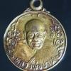 เหรียญหลวงพ่อปานหลังหลวงพ่อทองอยู่ วัดบางเสร่ ชลบุรี งานผูกพัทธสีมา ปี 2523