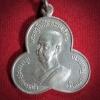 เหรียญพระครูโฆสิตธรรมสาคร วัดสหกรณ์ จ.สมุทรสาคร ปี2538