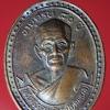 เหรียญ หลวงพ่อผล วัดดักคะนน ชัยนาท พระครูธรรมจักรชโยดม (หลวงพ่อผล)