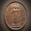 เหรียญพระพุทธภัทรนวมบุรินทร์ วัดสุทัศน์ฯ กทม. ปี2525