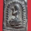 นางกวัก เนื้อผงใบลาน หลวงพ่อชื้น วัดบางซอ จ.สุพรรณบุรี