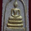 พระสมเด็จ ปัดหน้าทอง หลวงพ่อบาง วัดสโมสร นนทบุรี