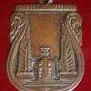 เหรียญสร้างชาติ ฉลองอนุสาวรีย์ประชาธิปไตย พ.ศ. 2482