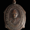 เหรียญ พระพุทธวิริทกร วัดสัตตนารถปริวัตร จ.ราชบุรี ปี2539