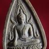 พระพุทธชินราช วัดพุซาง สระบุรี